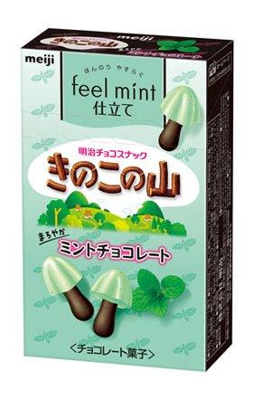 「きのこの山 ミントチョコレート」