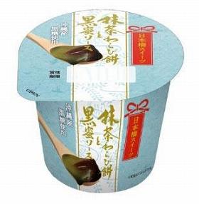 沖縄産「黒糖」使った黒蜜ソース