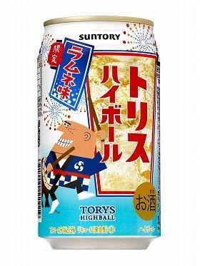 """「アンクル・トリス」も夏祭りを楽しむ"""""""""""