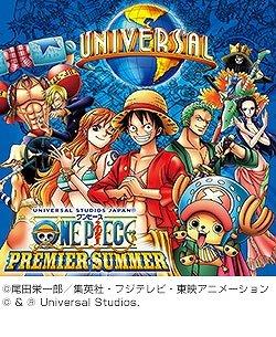 (C)尾田栄一郎/集英社・フジテレビ・東映アニメーション (C) & (R) Universal Studios.