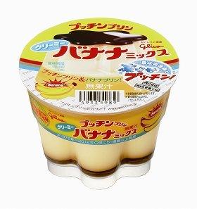 「プッチンプリン クリームバナナミックス」