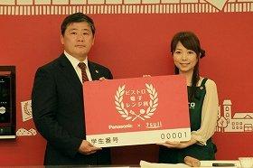宮島副校長から受講生代表へ学生証授与