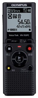 「Voice-Trek VN-703PC」
