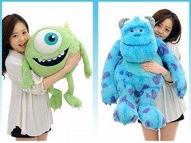(C)Disney/Pixar