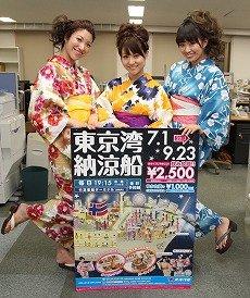 編集部を訪れた「ゆかたダンサーズ2013」の庄司あり沙さん、くわだまいさん、山本愛さん