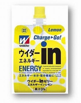 パッケージはレモンをイメージ