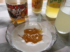 暑い夏は「ゆずづくし」で乗り切る ゆず茶とヨーグルトのイケてる関係