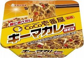 「CoCo壱番屋監修 キーマカレー焼そば」