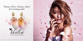 ブランド第1弾は2種類の香水