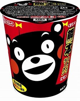 「くまモンの熊本ラーメンだモン!」