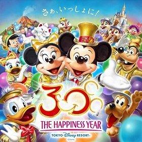 第一生命は、東京ディズニーランド、東京ディズニーシーのオフィシャルスポンサーを務めている