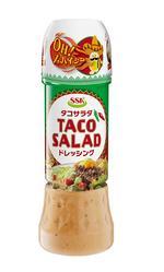 「タコス」の味をサラダで