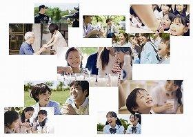 カルピステレビCM「未来へピース」篇