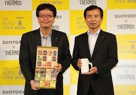 小郷三朗氏(左)と樋田章司氏(右)
