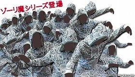 (C)2013 テレビ朝日・東映AG・東映