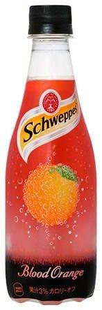 特有の赤みがかったオレンジ