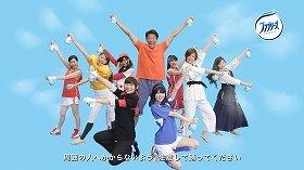 新TV-CM「Let's FUN! FUN! ファブダンス おどって部活の夢を叶えよう!」篇より