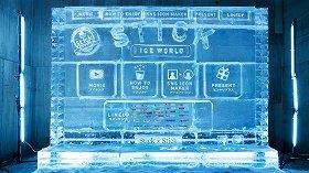 「氷でできた」ウェブサイトAGF「STICK ICE WORLD」トップ画面