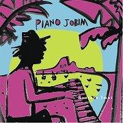 『ピアノ・ジョビン』
