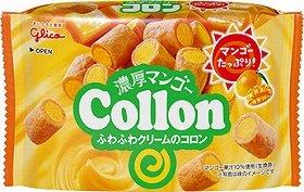 限定販売の「濃厚マンゴーコロン」