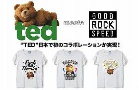 映画『テッド』公式Tシャツは『GOOD ROCK SPEED』とのコラボレーション