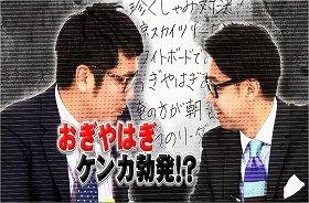 キャンペーン「Ponta!お笑い紅白戦」