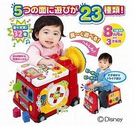 知育玩具「ミッキー& フレンズ へんしんドライブ! 知育ボックス」