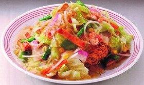 色鮮やかな国産野菜を使用