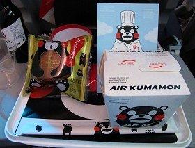 機内では「AIRくまモン」も。珍しい「汁もの」も味わえる