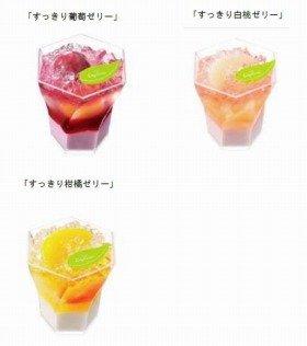 夏に食べたい!