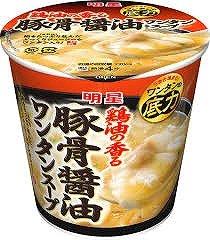 鶏油の香る特製オイルがスープに旨みを増す