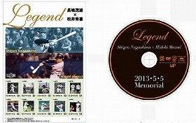 「長嶋茂雄 松井秀喜 LEGEND 5・5 プレミアム切手+DVDセット」