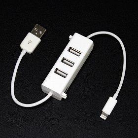 USBハブ付きLightningケーブル