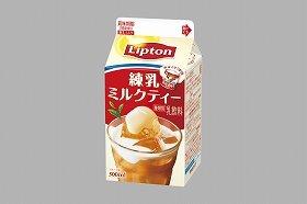 「リプトン 練乳ミルクティー」