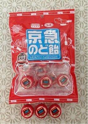 「京急のど飴」