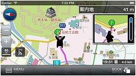 熊本県ではくまモンがご案内