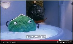 くつろいだスーモはちゃっかり「入浴」までしてしまう