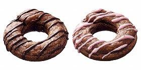「生チョコリングパイ チョコ」と「生チョコリングパイ ストロベリー」