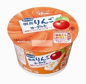 「朝食やわらかりんごヨーグルト <115g>」