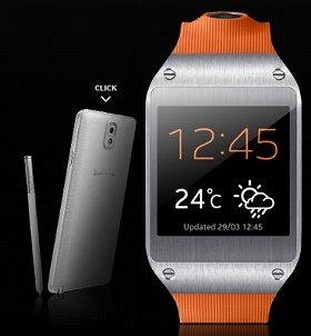 腕時計型のギャラクシー・ギアを発売した