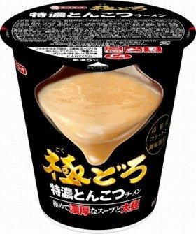太麺によく絡みそうなドロッドロスープ