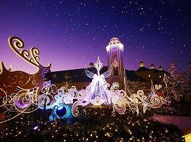 点灯式「サンタのワンダーガーデン ライティングセレモニー」を開催
