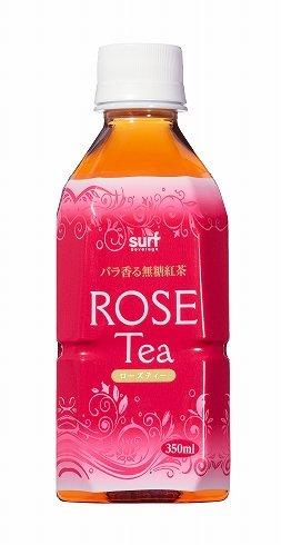 画像は「ローズティー ~バラ香る無糖紅茶~」