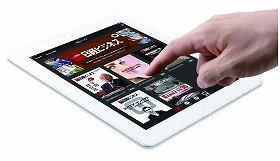 日経ビジネス for iPad 画面イメージ