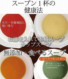 無添加の国産食材を使用