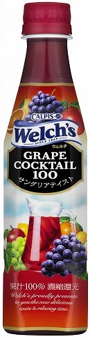 「Welch's(ウェルチ)」グレープカクテル100
