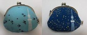バード柄(左)と銀河柄の財布