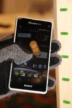手袋でも使える