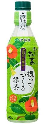 「お~いお茶 京都宇治抹茶入り 振ってつくる緑茶」