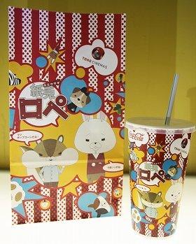 TOHOシネマズ発のキャラクター「紙兎ロペ」のイラストがあしらわれた包装。当日は、大学生たちが自ら売り子として立つ